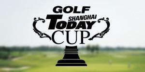 第7回ゴルフトゥデイ上海カップ/3月23日開催決定!