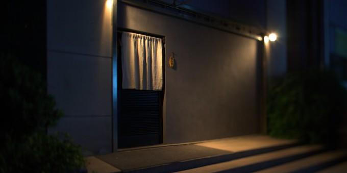 看板のない店7周年/毘沙門天2周年記念で飲み放題キャンペーン