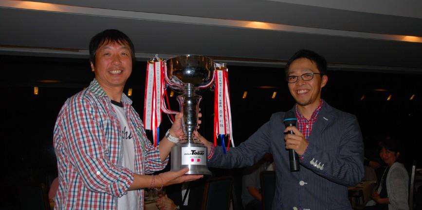 好スコア続出、そして波乱〜第9回ゴルフトゥデイ上海トゥデイカップ