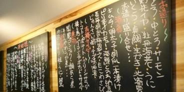 人気の釜飯半額キャンペーン!