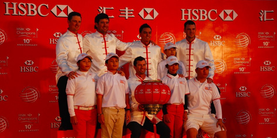 2014年HSBCチャンピオンズ、いよいよ開幕です