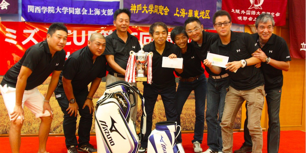 近畿連合が好スコアで圧勝! 第16回関西圏大学対抗ゴルフコンペ