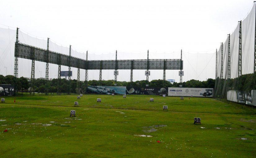 大都会ゴルフクラブの練習場施設が使い放題!!??