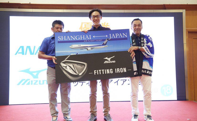 ANA PRESENTS 上海 鉄人カップ2016 芝田佳山選手が優勝!フォトスナップページつき!