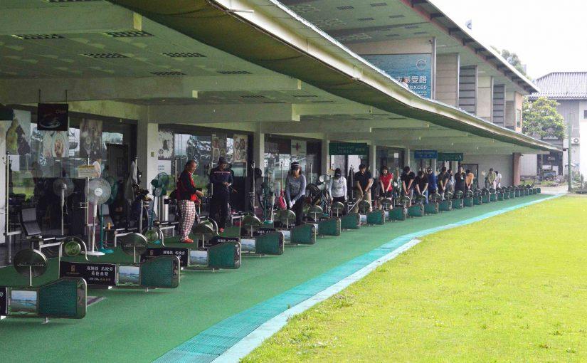 上海大都会ゴルフクラブ練習所2017年春節営業状況