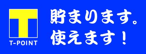 18santa-banner-20140418