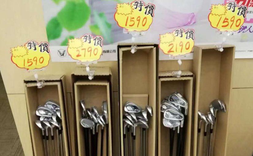 年末ジャンボゴルフ用品ビックセール!!
